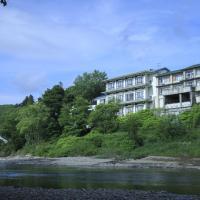호텔 타이류카쿠