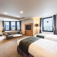 ホテルノルド小樽、小樽市のホテル