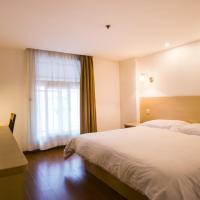 Motel Shenzhen Longgang Longcheng Square Metro Station, hotel in Longgang