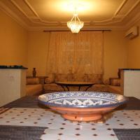 Appart'hotel Dior Lamane