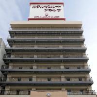 ホテルサンルートソプラ神戸アネッサ、神戸市のホテル
