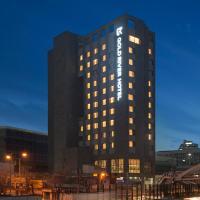 골드리버 호텔