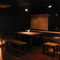 International Guesthouse Azure Narita