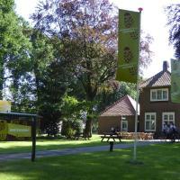 Stichting Veenloopcentrum Weiteveen