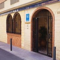 Hostal la Campana, hotel in Motril