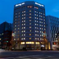 明神の湯 ドーミーインPREMIUM神田、東京、千代田区のホテル
