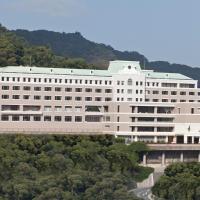 Luke Plaza Hotel, hotel in Nagasaki