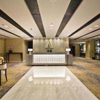Ambassador Transit Hotel - Terminal 3, hotel near Changi Airport - SIN, Singapore