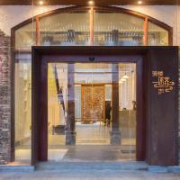 Qilou Huanke 1921 Boutique Homestay (Provide Paid Airport Transfer Service)