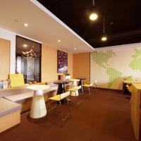 IU Hotel Anyang Wangda Square, отель в городе Anyang