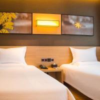 IU Hotel Shijiazhuang Airport, отель в городе Zhengding