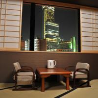 Khaosan World Tennoji, hotel u gradu 'Osaka'