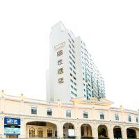 Inn Hotel Macau, hotel near Macau International Airport - MFM, Macau