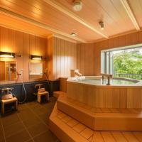 Shintomi-tei, hotel in Matsushima