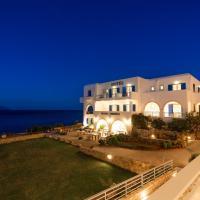 Pelagia Aphrodite Hotel, hotel in Agia Pelagia