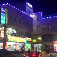 Amana AlFakhera Furnished Units 2, hotel near King Abdulaziz International Airport - JED, Jeddah