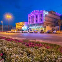 Lavona Hotel Dammam, hotel in Dammam