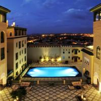 Palais Faraj Suites & Spa, hotel in Fez
