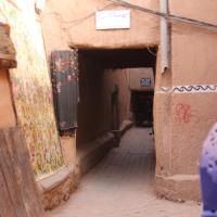 Maison d'hôtes Dar El Nath