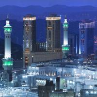 Hilton Makkah Convention Hotel: Mekke'de bir otel