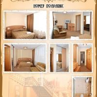 Hotel Yegoryevsk