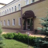 Отель Династия, отель в Новочеркасске