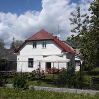 ABC apartments, отель в городе Черна-в-Пошумави