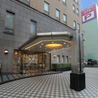 Sasebo Washington Hotel, hotel in Sasebo