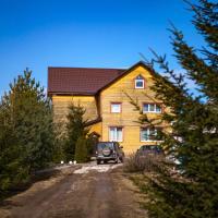 Вилла на Стрелке, отель в городе Strelka