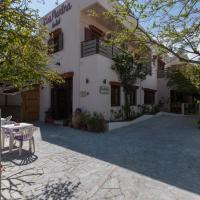 Hotel Eva Marina, hotel in Matala