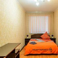 Apartment TwoPillows on Mira 4, отель в Воркуте