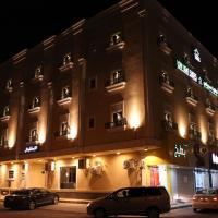 Low Light Suites, hotel em Al-Kharj