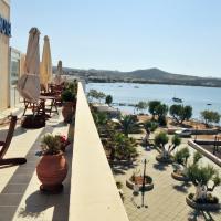 Portiani Hotel, отель в Адамасе