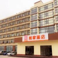 Home Inn Selected Shanghai Pudong Airport Free Trading Area, hotel near Shanghai Pudong International Airport - PVG, Shanghai