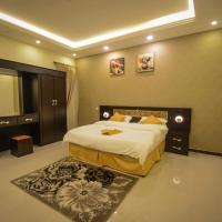 Rekaz Aparthotel, hotel em Meca