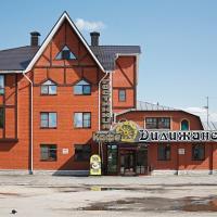 Отель Дилижанс, отель в городе Kasimov