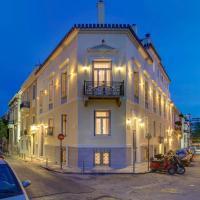 家和詩酒店,雅典的飯店