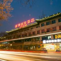 Citytel Inn, hotel di Beijing