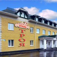Отель Троя, отель в Костроме