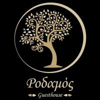 Guesthouse Rodamos