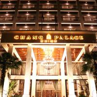 Chang Palace Vientiane, hotel near Wattay International Airport - VTE, Vientiane