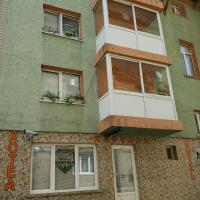 Семеен Хотел Картала, хотел в Благоевград