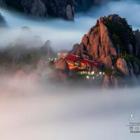 Huangshan Yupinglou Hotel, hotell i Huangshan-fjellene