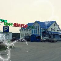 Shater Hotel