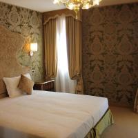 Hotel Casanova, отель в Венеции