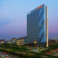 Hampton by Hilton Nanning Jiangnan, hotel near Nanning Wuxu International Airport - NNG, Nanning