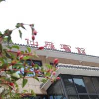 Xian Yan Inn, hotel in Yueqing
