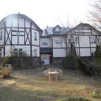 ガストホフ アルタニー、那須町のホテル