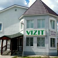 Hotel Vizit, hotel near Kurumoch International Airport - KUF, Krestovyy
