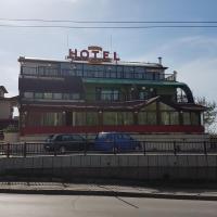 Семеен Хотел Брани, хотел в Русе